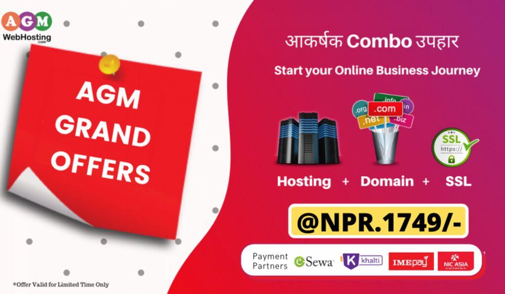 IT, Internet, Telekom - Kathmandu: AGM WEB HOSTING  grand sell combo offer plans at Just NPR.1749/year.