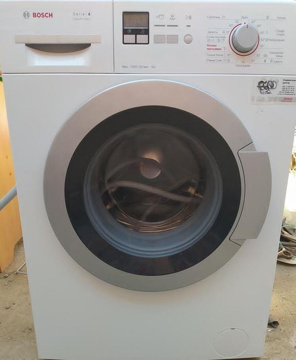 Vertical Avtomat Washing Machine Beko 5 kq