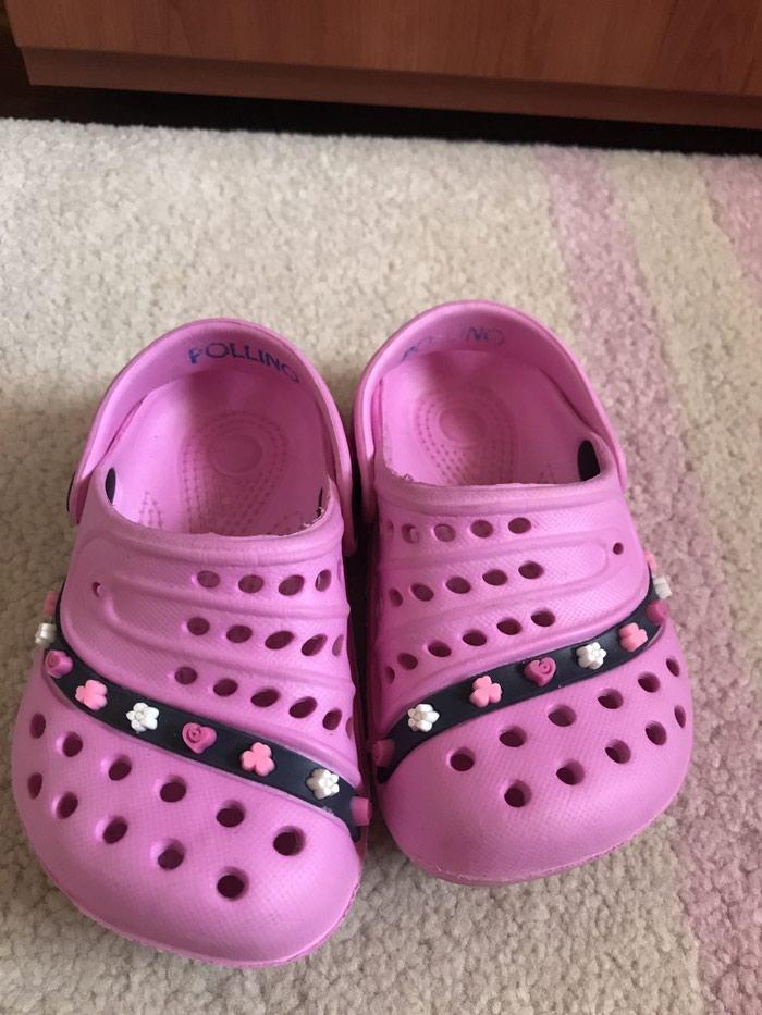 Prelepe polino papucice br 22. Photo 0