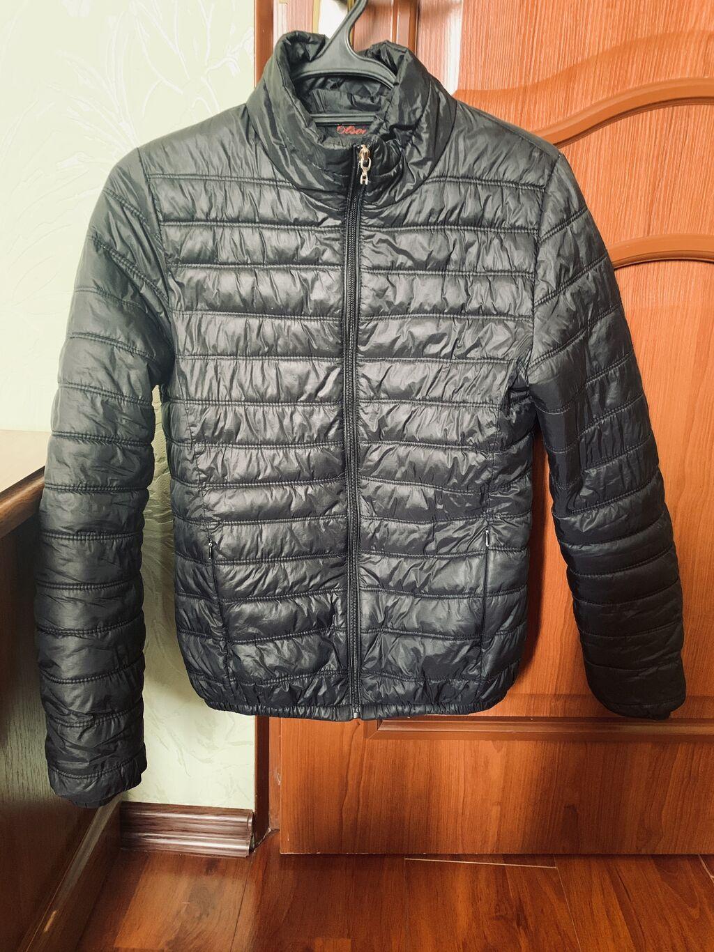 Продаю куртку лёгкую, размер x -xs: Продаю куртку лёгкую, размер x -xs