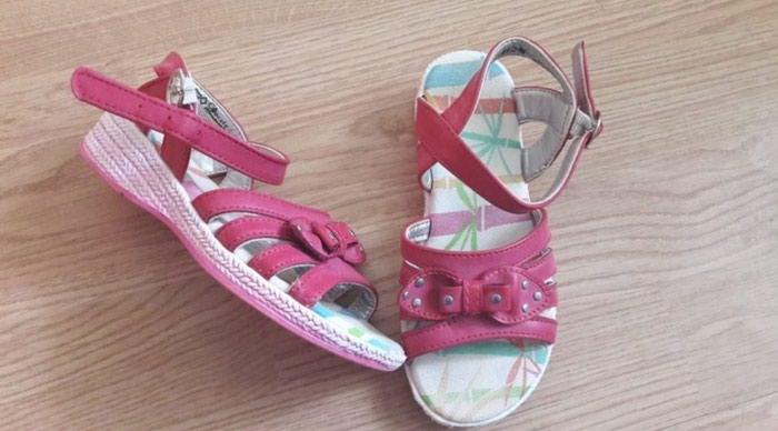 Cupcake sandalice br.27 + papuce na poklon. - Sremska Mitrovica