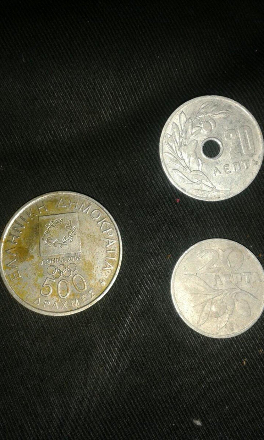 Δυο εικοσα λεπτα ετος 1969 + 1972 και 500 δραχμες αθηνα 1896 + 2004