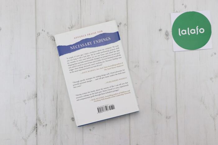 """Книга доктора Генрі Клауд """"Necessary Endings""""    Палітурка: тверда Мов: Книга доктора Генрі Клауд """"Necessary Endings""""    Палітурка: тверда Мов"""
