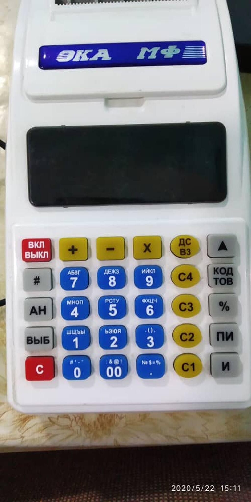 Продается онлайн ККМ «ОКА МФ» тв 0054 2-в-1 (чек фискальный + чек торговый) и фискальный модуль УПФД