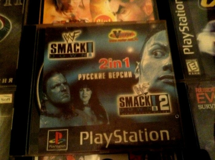 Bakı şəhərində PS1 oyun diski Smack Down 2in1