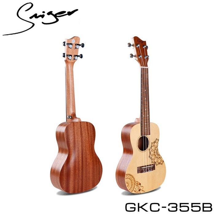 Укулеле концертная Smiger GKC-355B