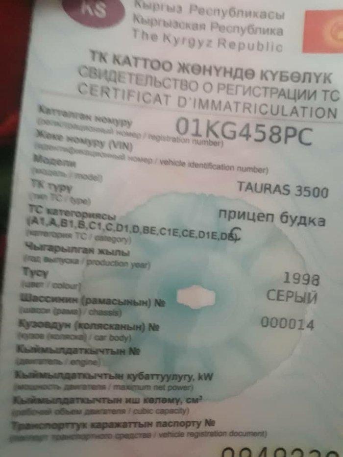 Срочно срочно продаю прицеп для в Бишкек