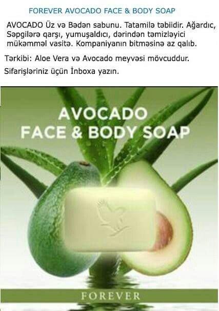 Bakı şəhərində Aloe bitki ve Avokado meyve tərkibli üz və bədən sabunu... Üzə 20 dəyq