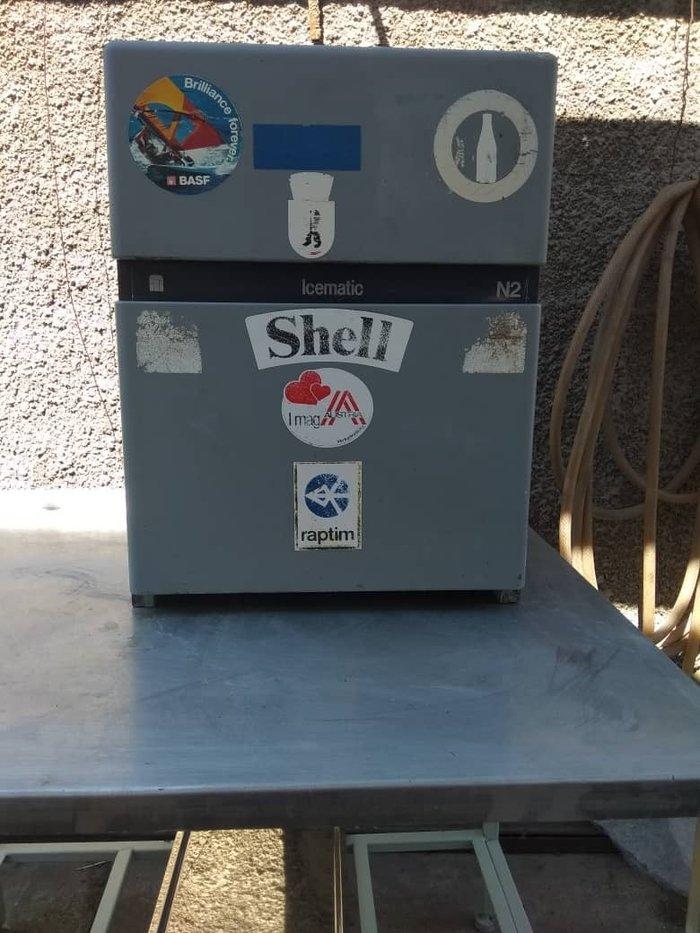 Аппарат для выработки льда. Photo 0