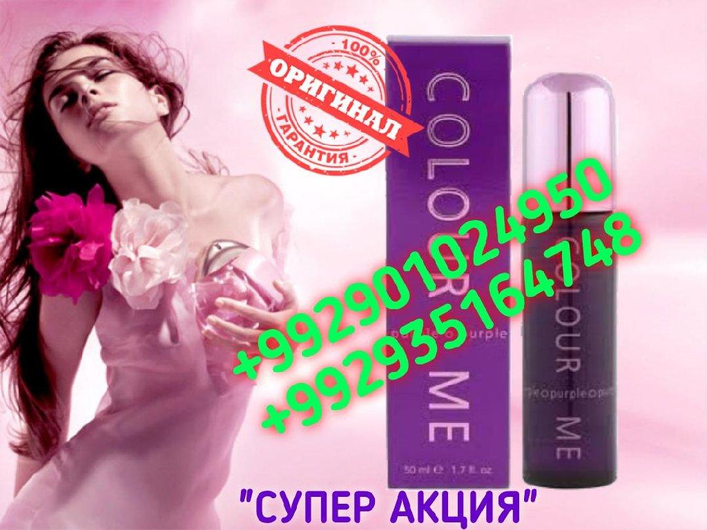 "Женский ПАРФЮМ с феромоны ""COLOUR ME"""