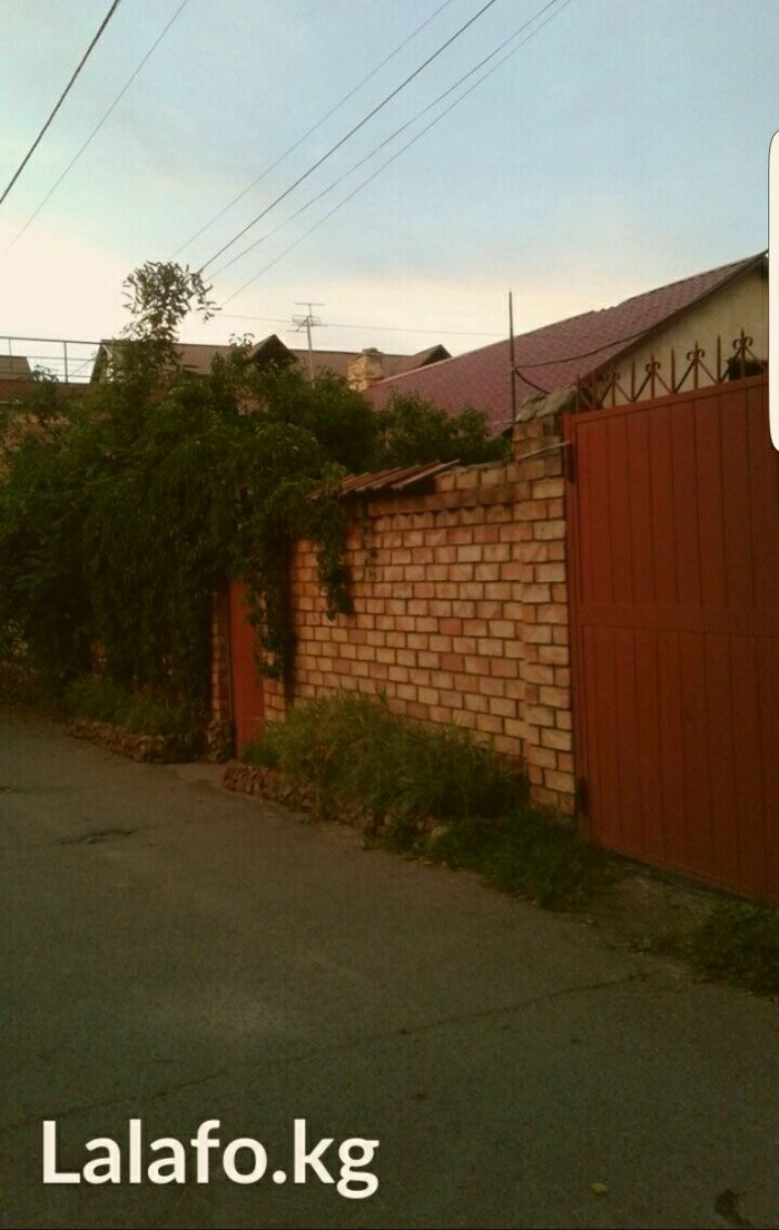 Продажа Дома : кв. м., 5 комнат. Photo 0