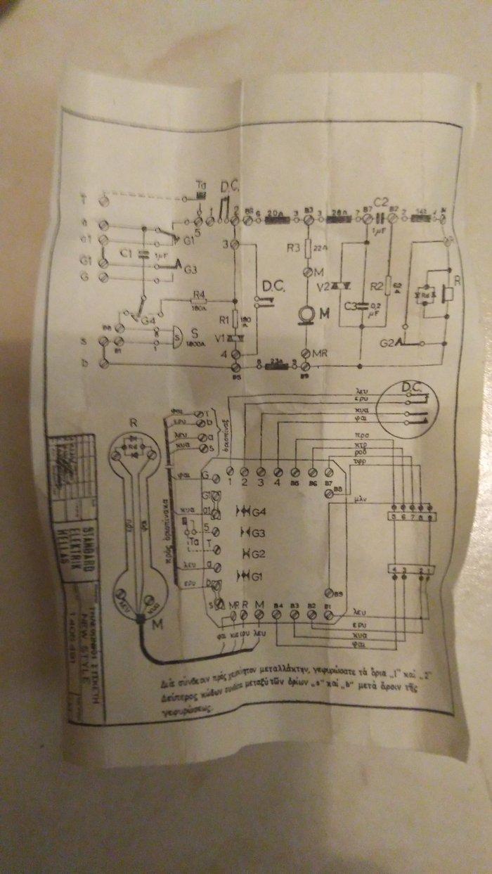 τηλέφωνο ελληνικής κατασκευής SEH με χρονολογία 1980 λειτουργικό με σε Πειραιάς