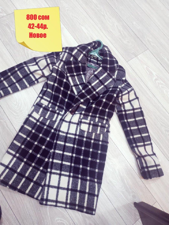 Женские пальто Amari M