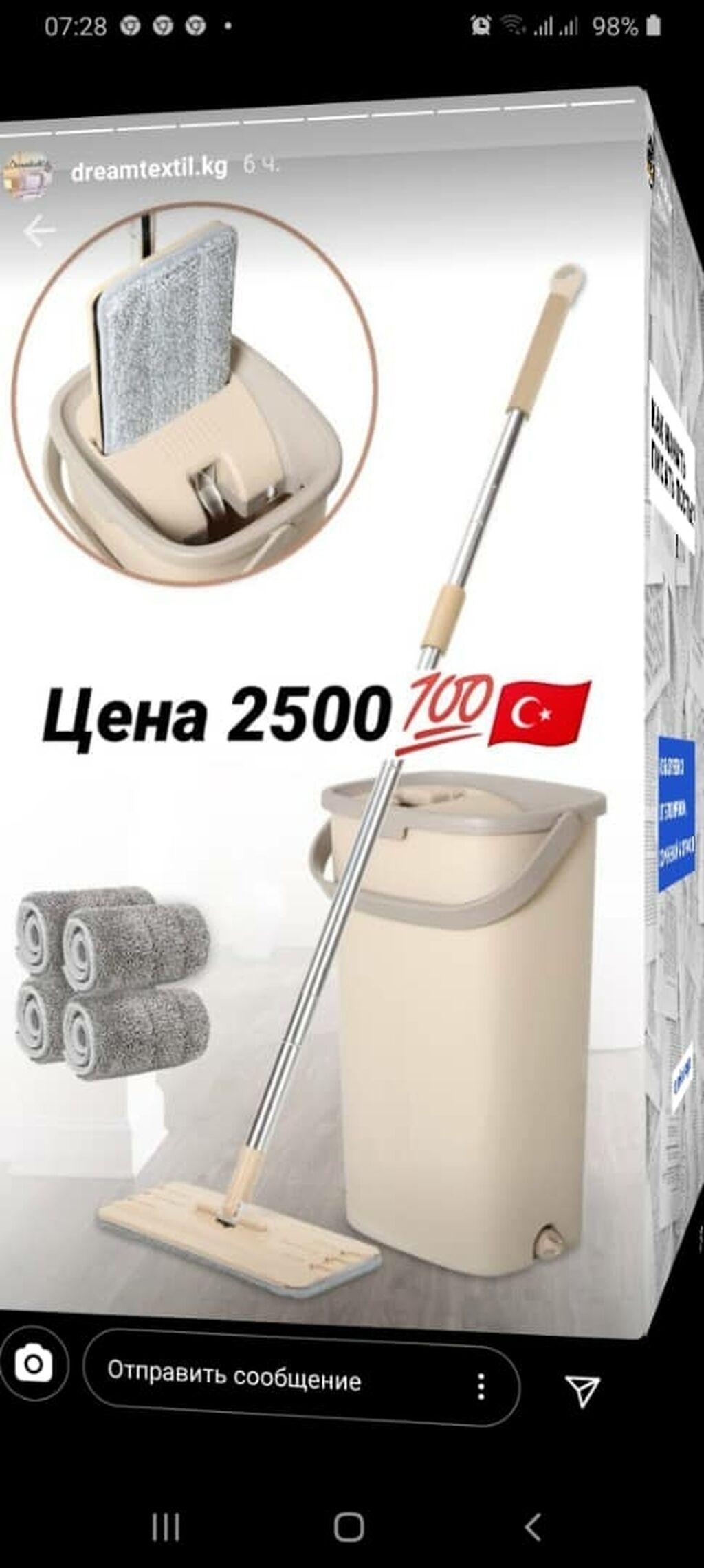 Турецкая очень удобная и качественная швабра есть запасные губки: Турецкая очень удобная и качественная швабра есть запасные губки