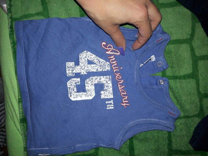 Majica chicco za bebu - Leskovac