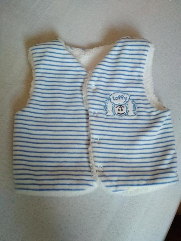 Debeli prsluk za bebu, nekorisceno, bez etikete