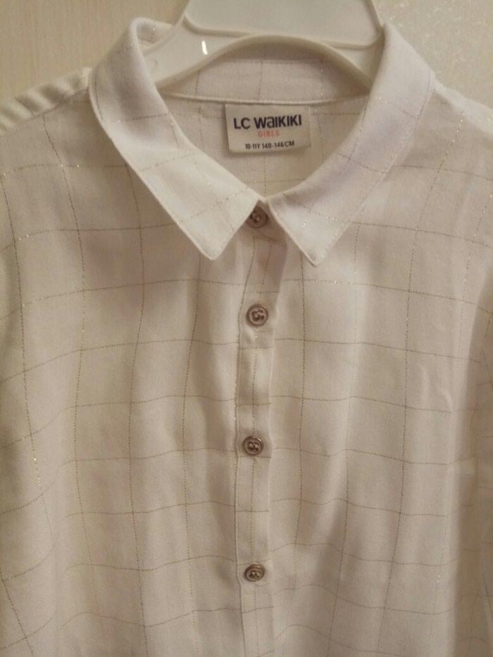 Рубашка белая с золотистыми be2ccfc4129