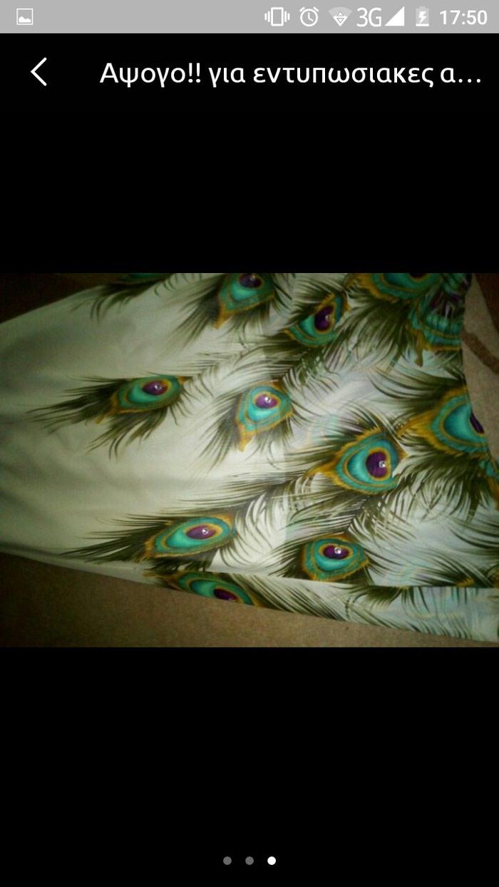 Μακρύ φόρεμα πανέμορφο μια φορά φορεμένο άψογο!!. Photo 2