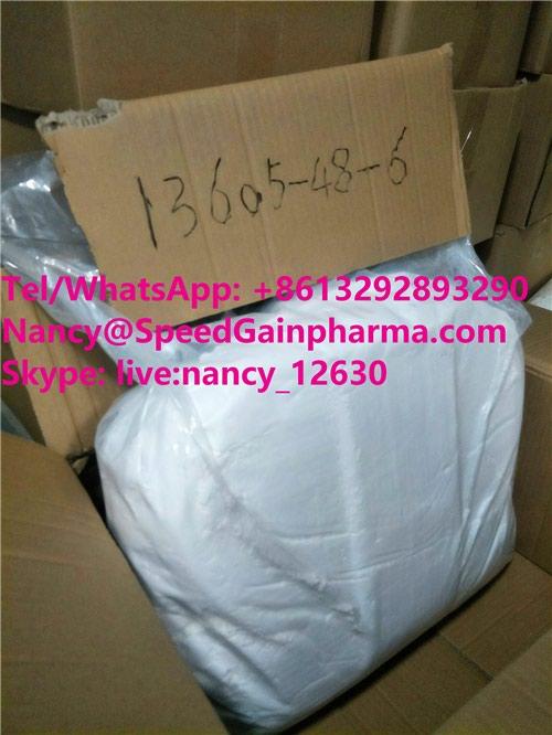 Sell PMK Cas No.: 13605-48-6 nancy@speedgainpharma.com в Душанбе