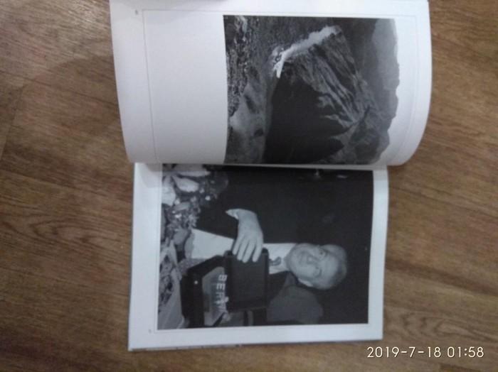 Книга с фотографиями Ч.Айтматова и его Родины. Photo 3