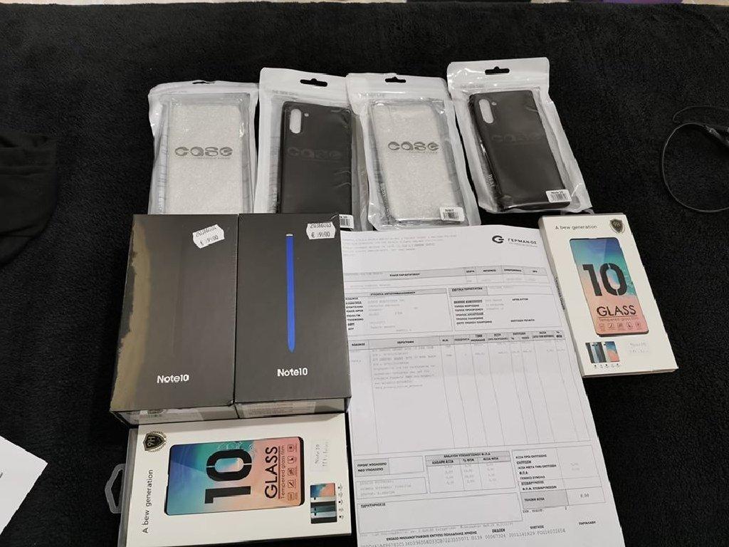 Καινούργιο Samsung Note 10 256 GB