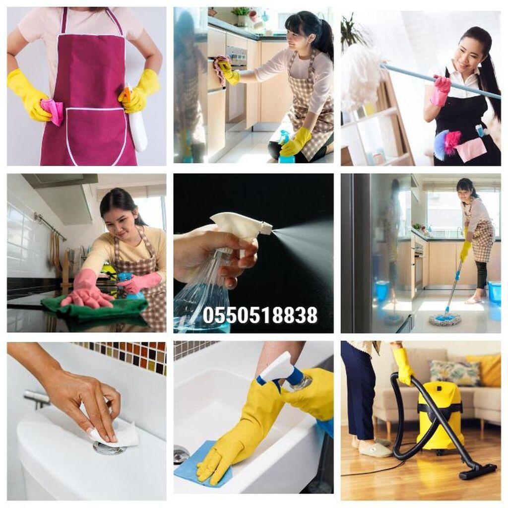 Уборка помещений | Дома | Генеральная уборка, Ежедневная уборка, Уборка после ремонта, Мытьё окон, фасадов, Мытьё и чистка люстр