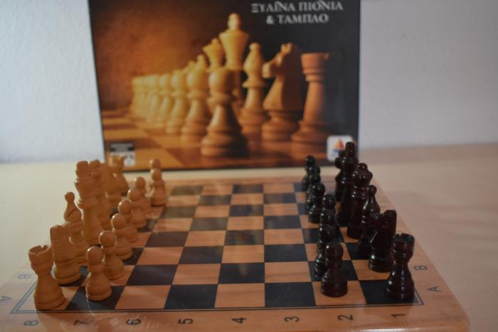 Ξύλινο σκάκι !!Σε τέλεια κατάσταση