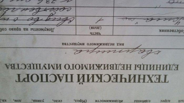 срочно 1комната кв гост типтеги сатылат. 2этажда жылуу ванна. туалет 1 в Бишкек