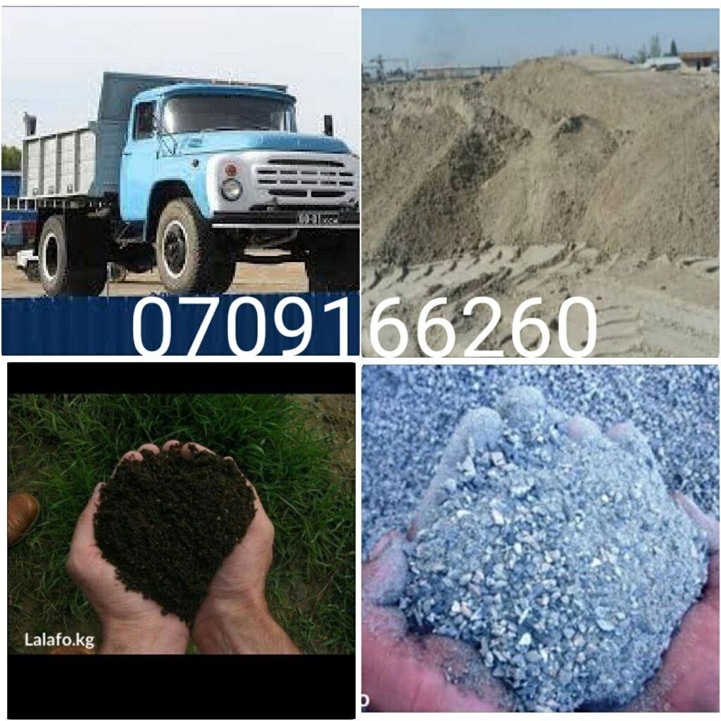 Другие сыпучие материалы - Ак-Джол: Отсев щебень песок гравий глина чернозём оптималка камни и т