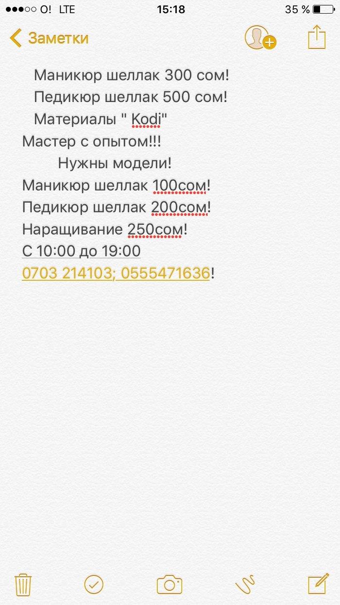 """Студия """" виртуаль""""  в Бишкек"""