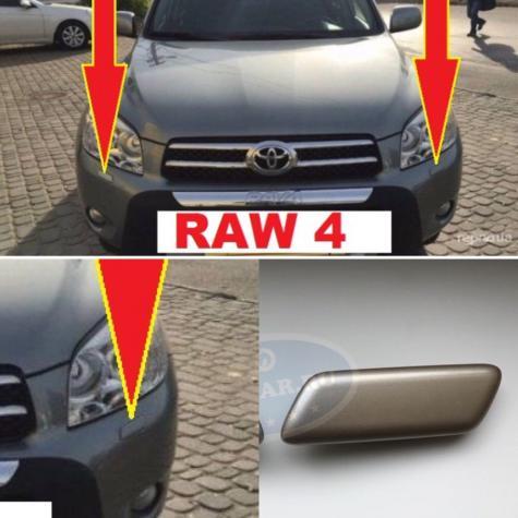Крышка омывателя фар от Toyota Raw 4 2008 г. В наличии левая сторона