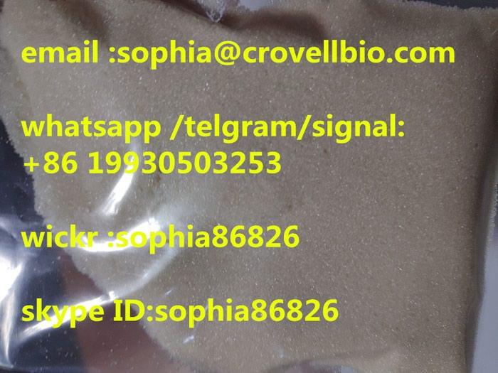 Dimethylamine hydrochloride 506-59-2 sophia@crovellbio.com. Photo 0