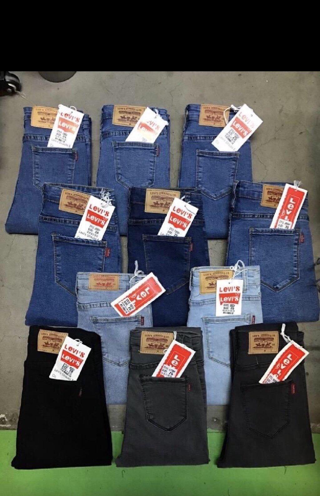 Продаю джинсы левайс
