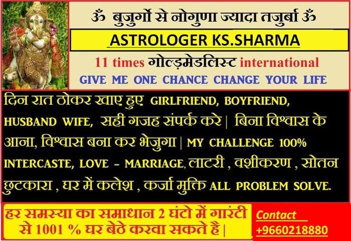 Vashikaran for boyfriend +91-9660218880 in Lekhnath