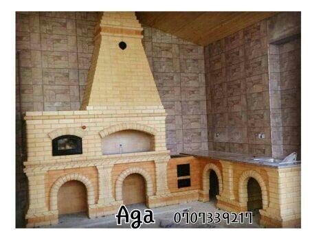 Manqal. Photo 2
