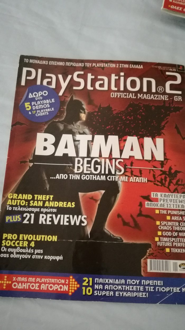 10 issues from the Official PlayStation magazine. Those are 2, 4, 9,. Photo 1