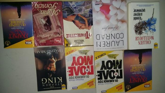 Βιβλία + παιδικά βιβλία από 3 έως 8 €. Photo 1
