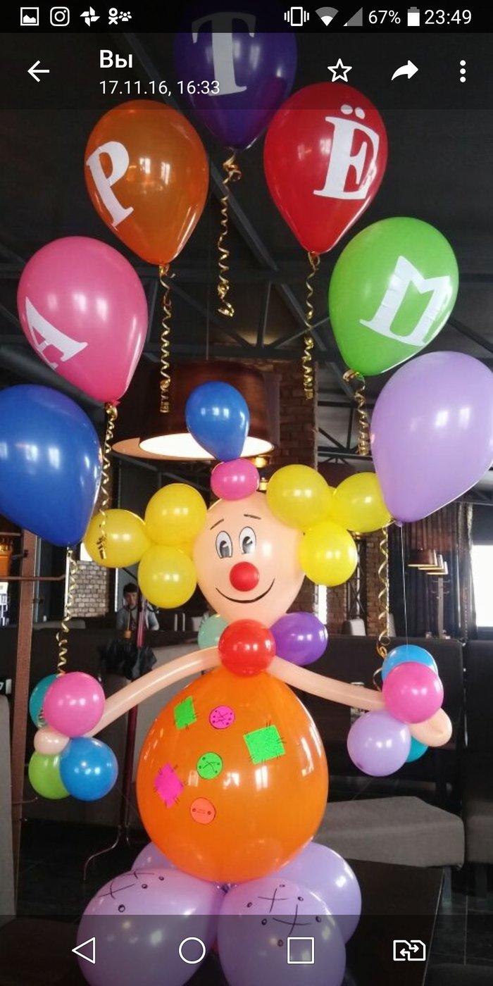 Фигуры и шары!!!. Photo 0