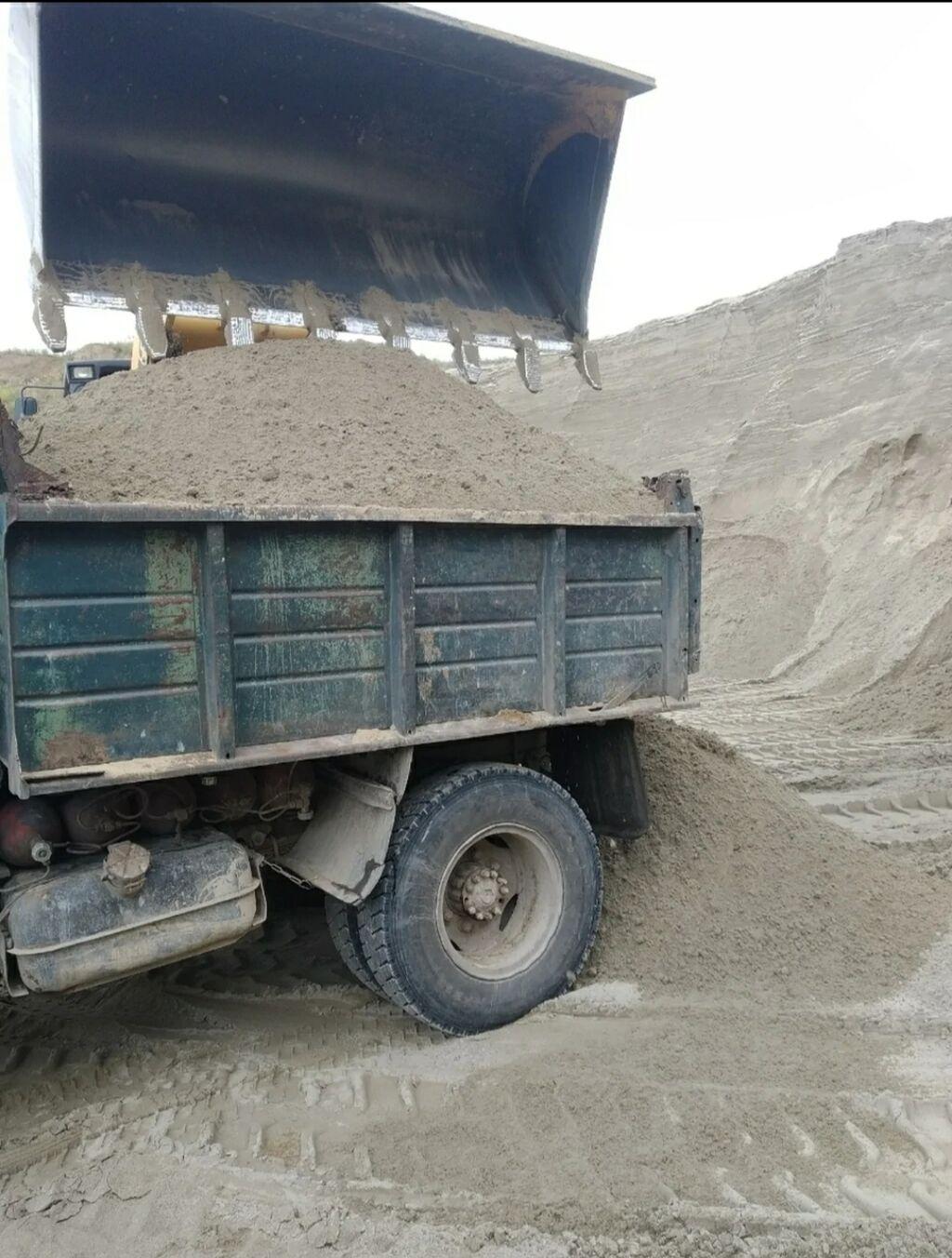Песок | Бесплатная доставка: Песок | Бесплатная доставка