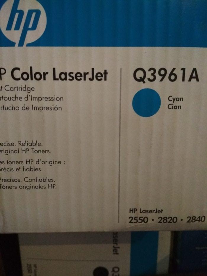картридж HP LJ Q3960A, Q3961A, Q3962A, Q3963A(оригинал). Photo 3
