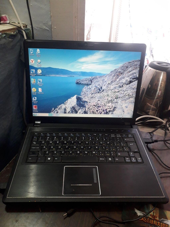 Другие ноутбуки и нетбуки: Другие ноутбуки и нетбуки