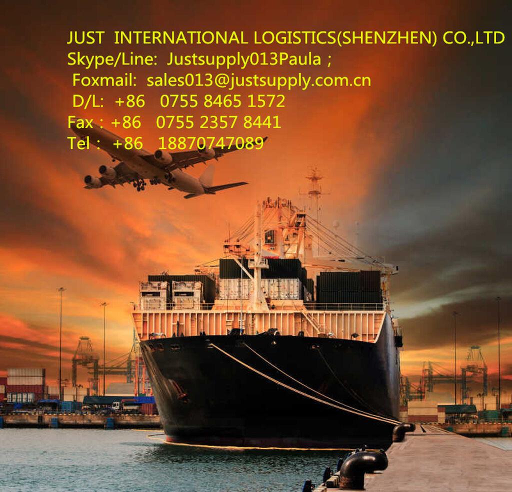 LCL логистических услуг из Китая в Казахстане и Узбекистане/Душанбе/Бишкек