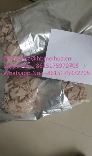 Good DIBU,Dibutylone,bk-DMBDB, cas:802286-83-5 alisa@hbmeihua.cn. Photo 3