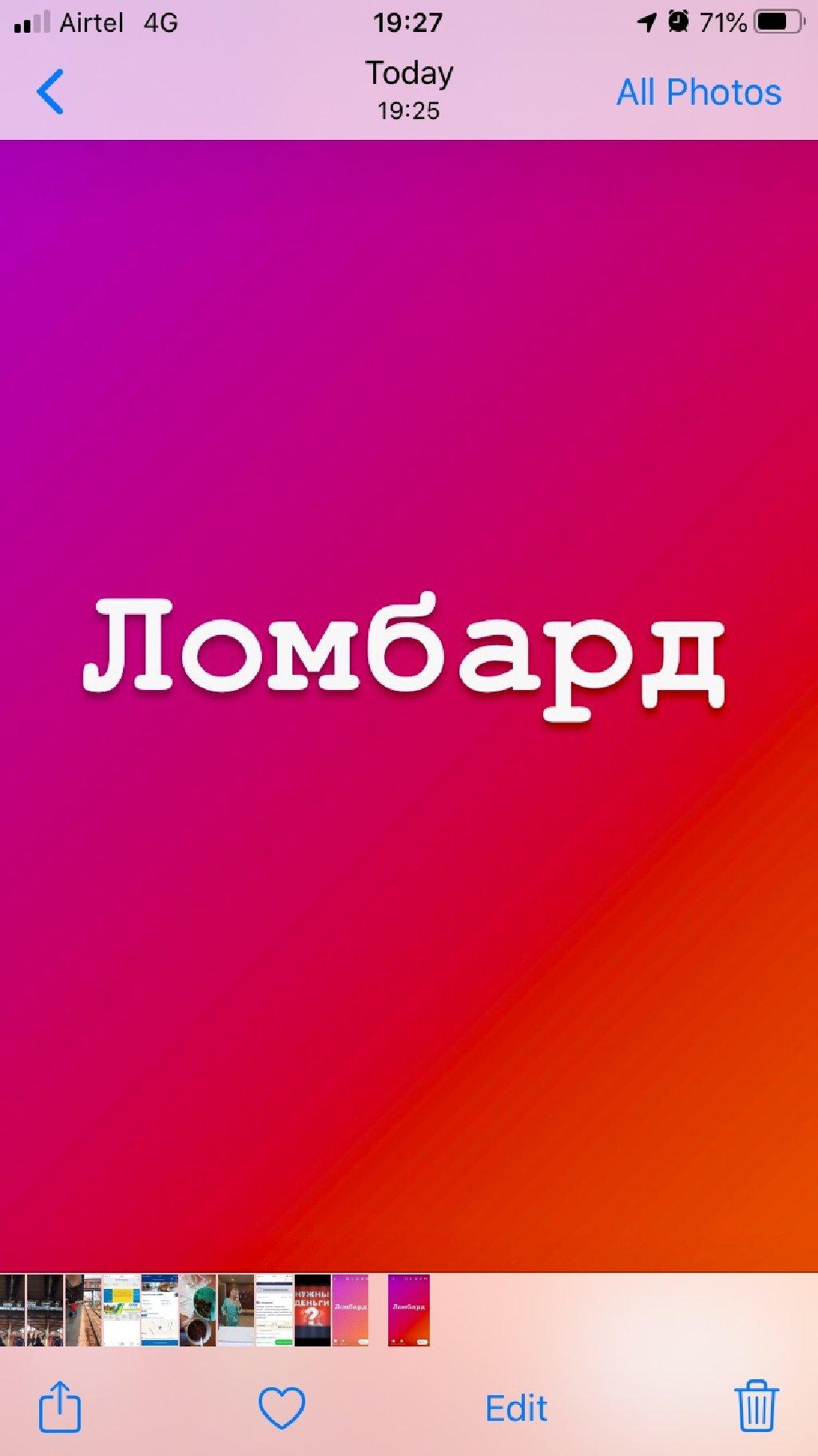 24 часа москве ломбарды техники в ломбард часов посад павловский