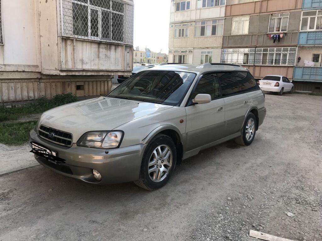 Subaru Legacy 2.5 л. 1998 | 270000 км