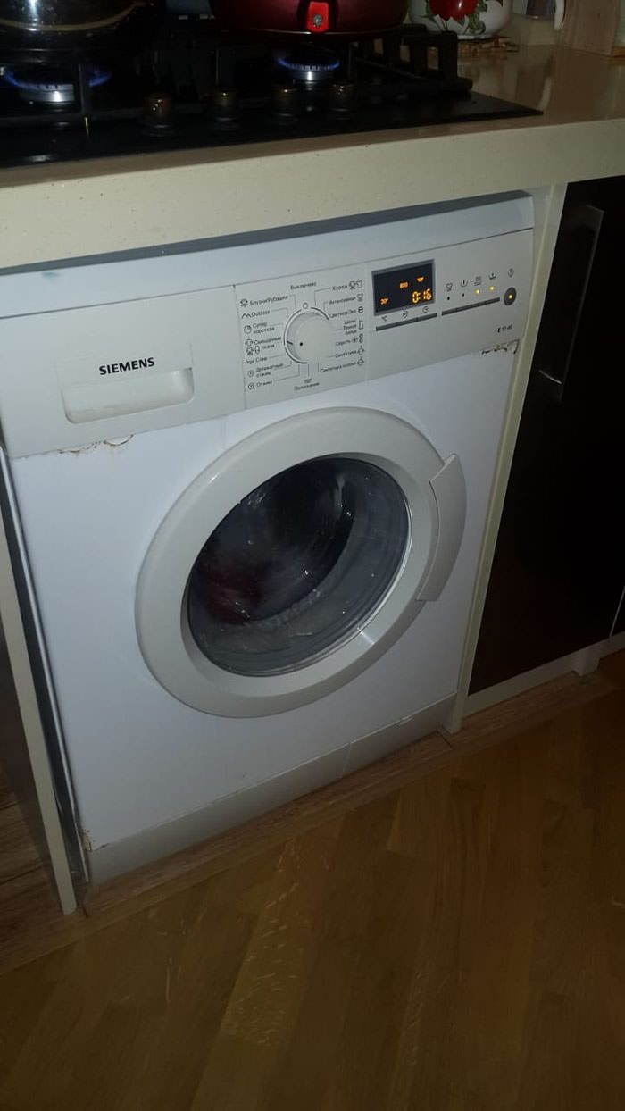 Dual Avtomatik Washing Machine Siemens 7 kg.. Photo 0