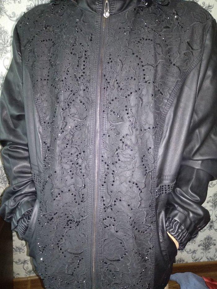 Женская куртка. Photo 0