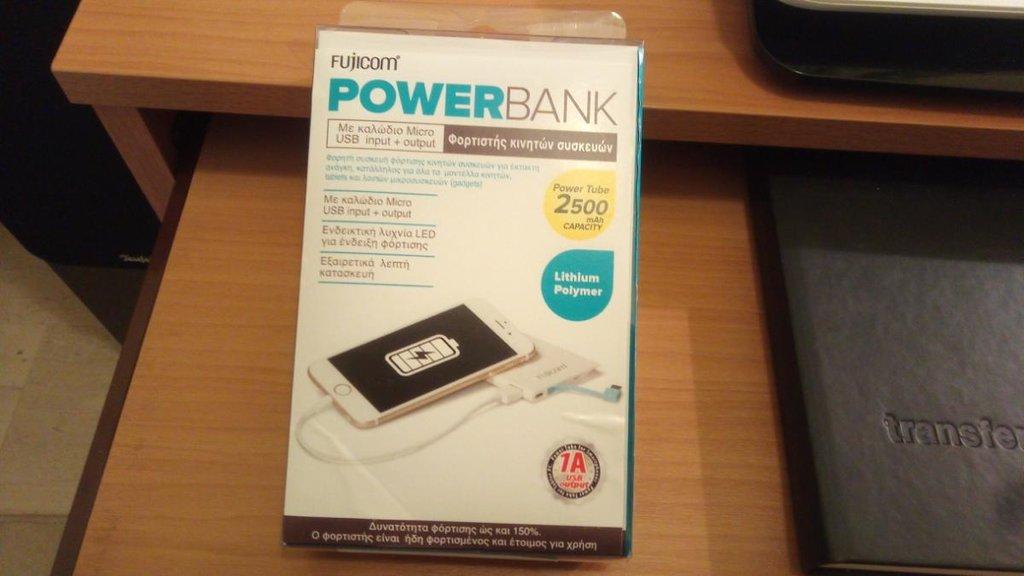 POWER BANK σφραγισμένο