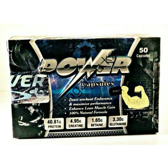 Power Original. Photo 0