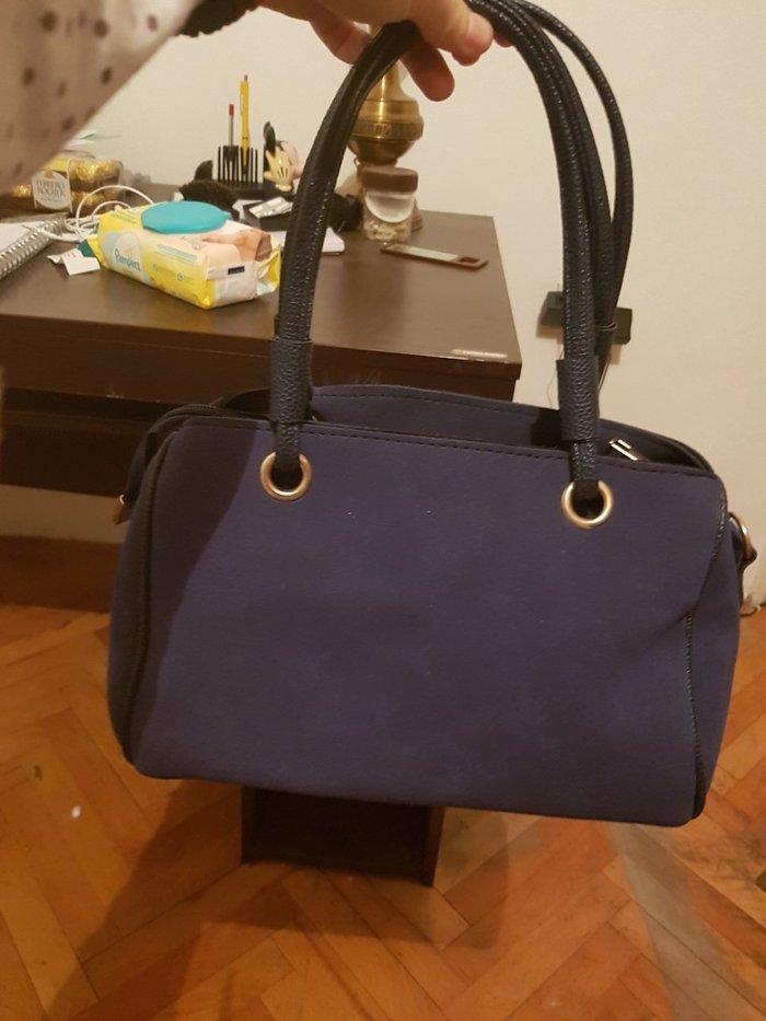 Nova torba, ne koriscena. - Nis